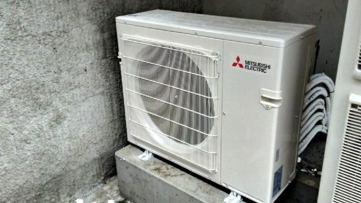 Klima MXZ-5E102VA petercek