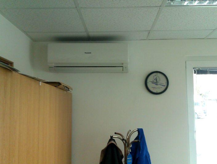 Klima Panasonic CS- YE12MKX